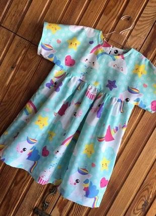 Супер платье с единорожками на 2-3 года