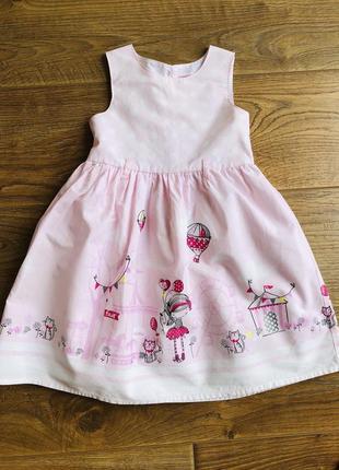 Милійша сукня для принцеси 2-3 рочки