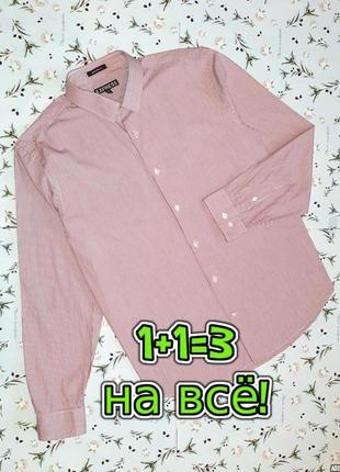 🌿1+1=3 стильная рубашка с длинным рукавом в полоску express, цвет бордо, размер 52 - 54