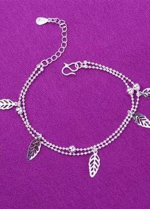 Очень красивый и нежный браслетик в наличии, серебро