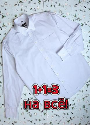 🌿1+1=3 крутая нежно-голубая качественная мужская рубашка bradford, размер 48 - 50