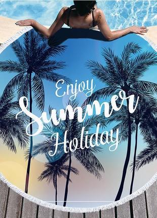 Пляжный коврик enjoy summer holiday полотенце плед 1413