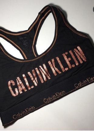 Топик calvin klein