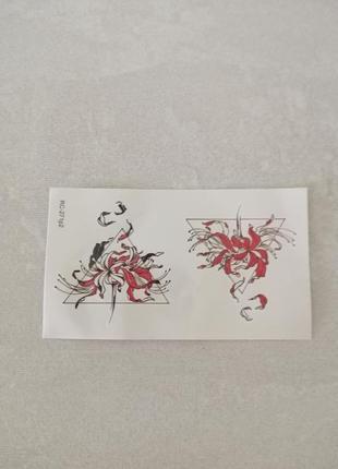 Комплект акварельные цветные временное флэш-тату цветы квіти тимчасове кольорове тату