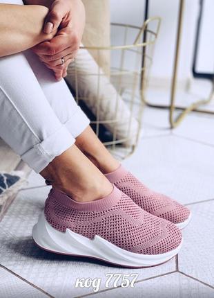 Розовые  кроссовки из ткани со сквозными дырками