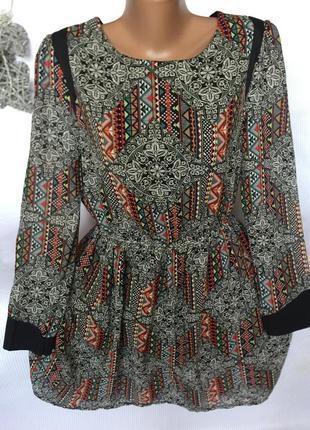 Шикарное нежное , трендовое платье , шифон