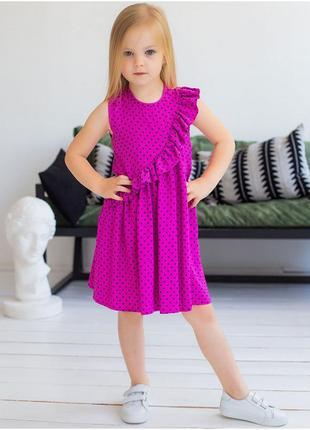 Летнее платье 🌷