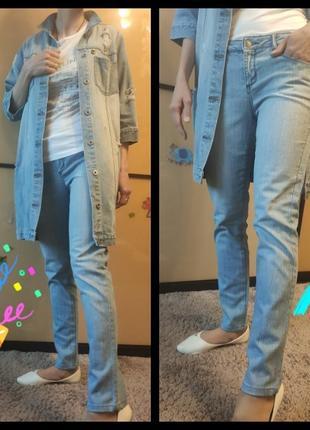 Голубые зауженые женские джинсы от  naf-naf
