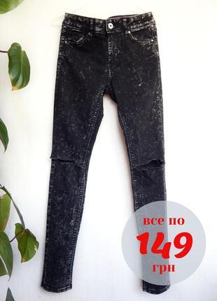 Черные джинсы скинни варенки с порванными коленями узкие с порванностями