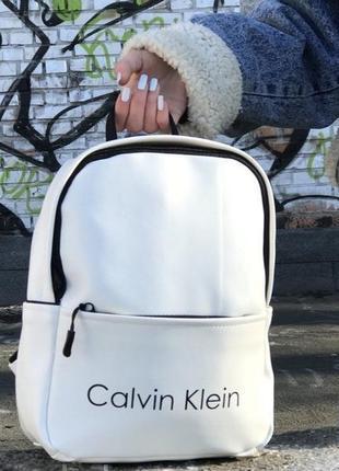 Белый ✔️ спортивный/ городской рюкзак
