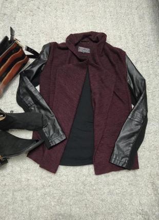 Трендовый пиджак с кожаными рукавами