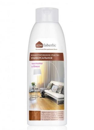 Концентрированное универсальное средство чистота и блеск для полов, стен и мебели.