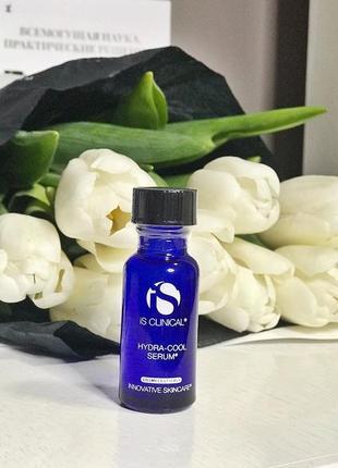 Is clinical hydra-cool serum - увлажняющая сыворотка