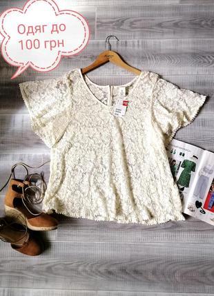 Красивая нарядная блузка футболка кружево