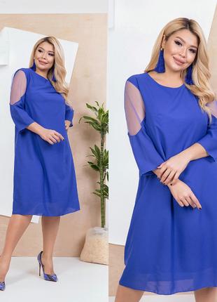 Милое платье в размерах от 46 до 60