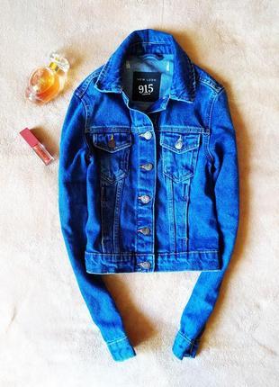 Трендовая,базовая джинсовая куртка джинсовка