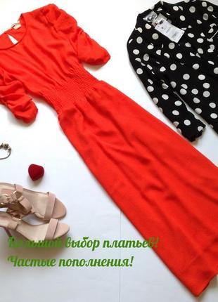 Яркое летнее платье миди h&m