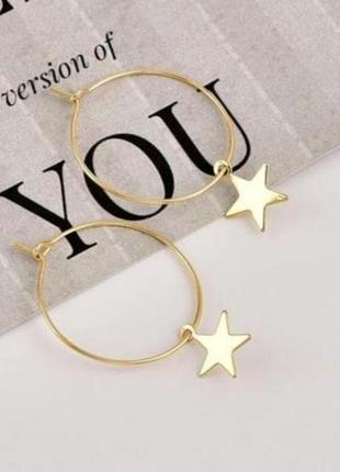 Сережки кольца з зірочками hand made 35 грн