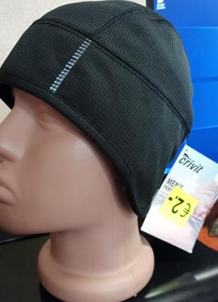 Функциональная шапка crivit