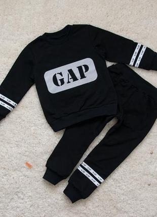 Спортивный костюм для мальчика gap 86-128