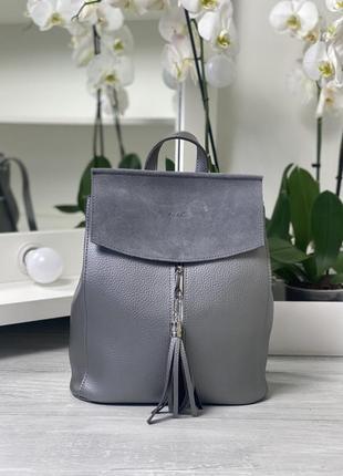 Сумка-рюкзак натуральная замша и кожзам
