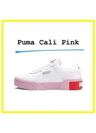 Женские кроссовки puma cali white/pink / розовые пума кали 36, 37, 38, 39, 40, 41