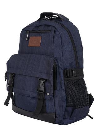 Вместительный синий молодёжный рюкзак. компактный рюкзак для города, учёбы.