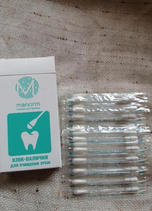 Палочки для очищения зубов