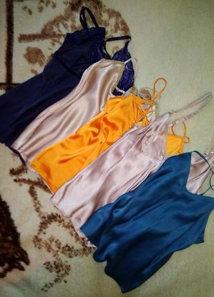 Отдельно или вместе ,решать тебе!шелковая майка(100 грн)+ шелковые шорты(100 грн)