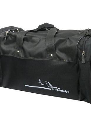 Вместительная чёрная дорожная спортивная сумка wallaby 3050