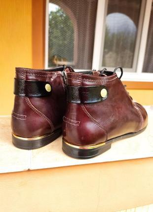 Ботинки кожаные на флисе, новые