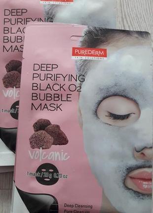 Глубоко очищающая кислородная маска для лица volcanic. purederm. корея