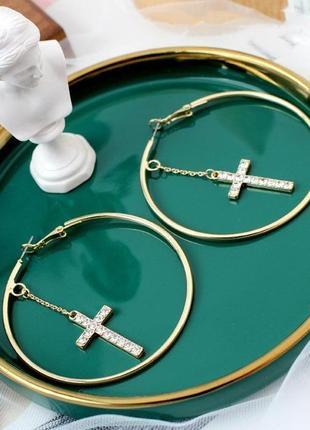 Серьги круглые круг с крестом, серьги крест на цепочке stok forever 21 с биркой
