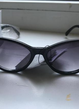 Очки солнце защитные sinsay