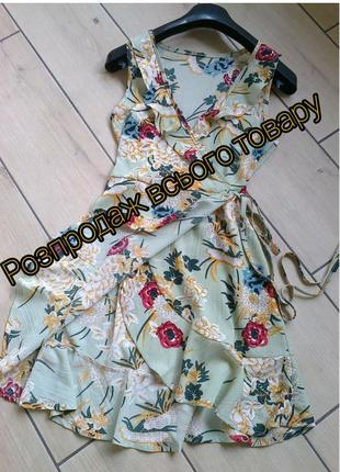 Платье в цвет с запахом