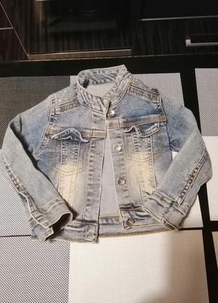 Костюм джинсова куртка, джинси