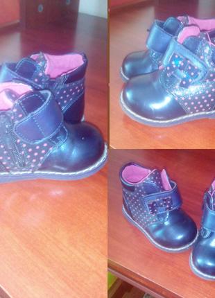 Красивые ботиночки на девочку