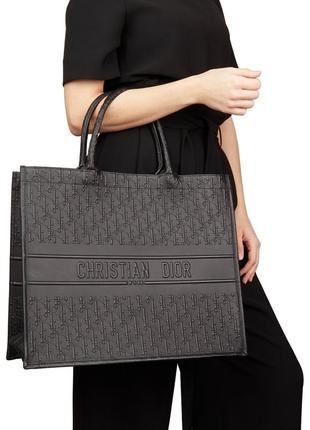 Женская кожаная сумка шопер шоппер в стиле диор dior