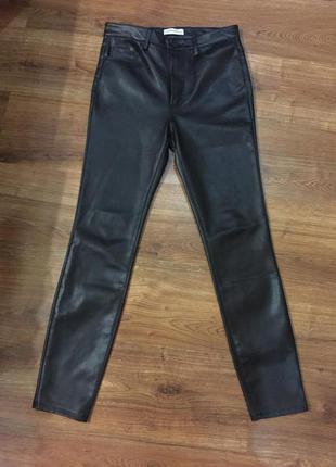 Кожаные штаны с высокой талией