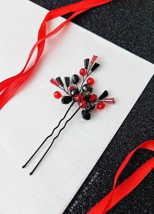 Шпилька для волос красно-черная. заколка под платье