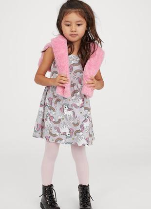 Яркое летнее платье сарафан h&m единорог девочкам 2-4 , 8-10 лет