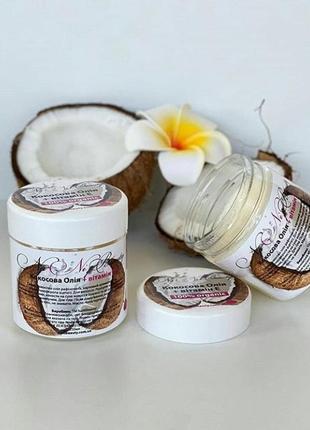 Кокосовое масло,кокосова олійка, 150мл