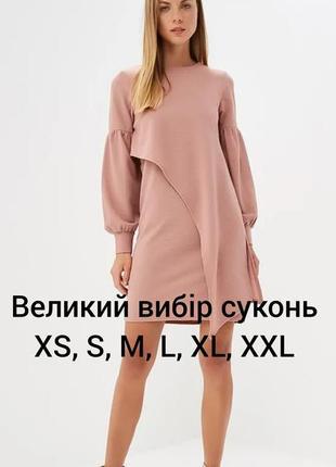Сукня від британського бренду lost ink💞