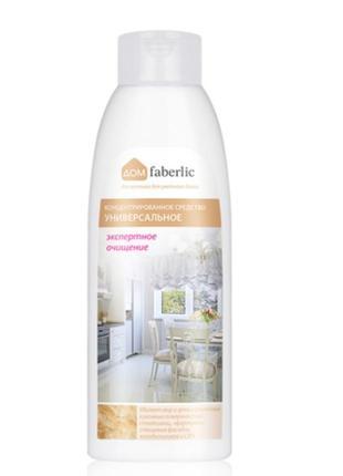 Очищающее средство экспертное очищение для кухонных поверхностей фаберлик