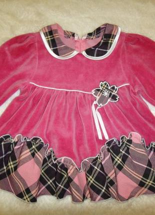 Яркое велюровое платье, платьице на девочку от 6-12 мес, новое