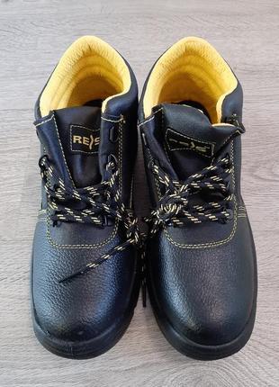 Safety shoes, сефти шуз, спец обувь, защитные ботинки