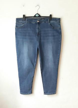 Классные укороченые джинсы