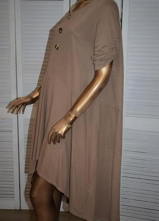 Платье в бохо стиле new collection