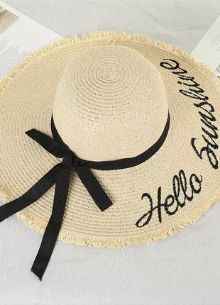 Соломенная шляпа пляжная с широкими полями
