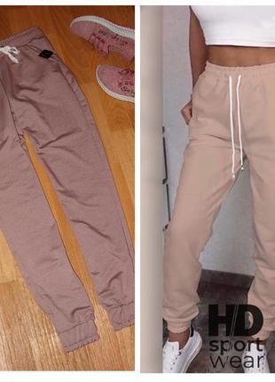 Супер новинка! женские спортивные штаны, турецкая двунитка